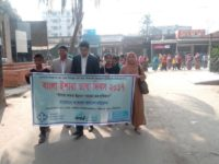 Rally on bangla sign language day