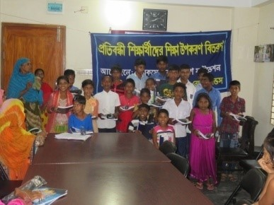 Educational materials distribution