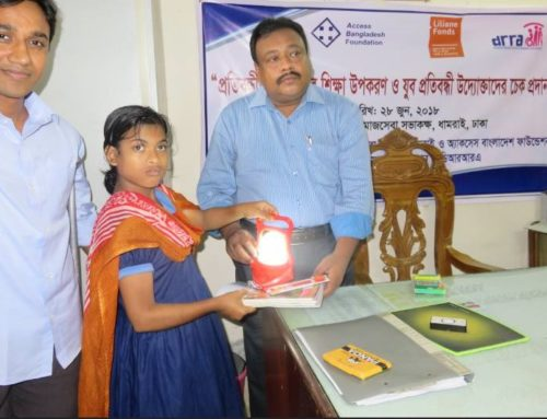Educational Material and business start up support distribution program