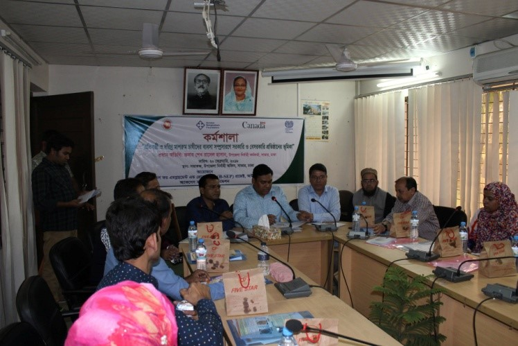 """Workshop on """"The Role of Government and non-Government organizations: Promoting Mushroom farmers with disabilities"""""""