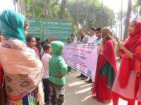 rally on bangla sign language day 2018
