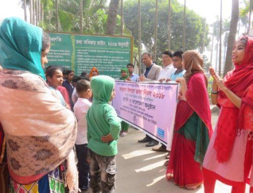 Bangla Sign Language Day 2018 Observance