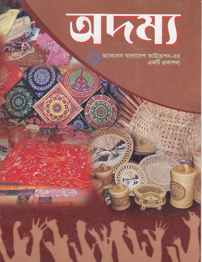 cover page of odommo magazine